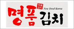 CÔNG TY TNHH NEW FOOD KOREA